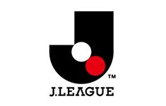 日本J联赛取消本赛季降级制度,下赛季J1会有4队降级