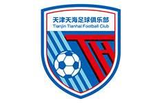天津天海足球俱乐部发布公告宣布正式解散