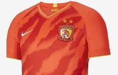 广州恒大北京国安上海上港上海申花发布2020赛季新款球衣